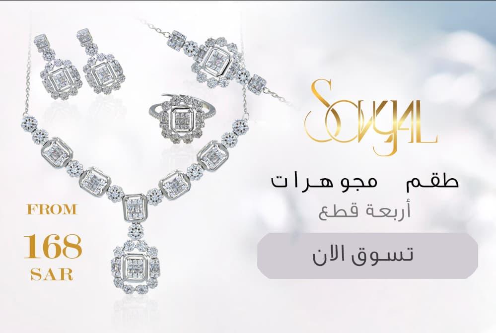 4p ser عربي تعديل